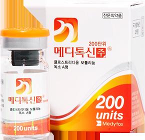 메디톡신®주 200단위